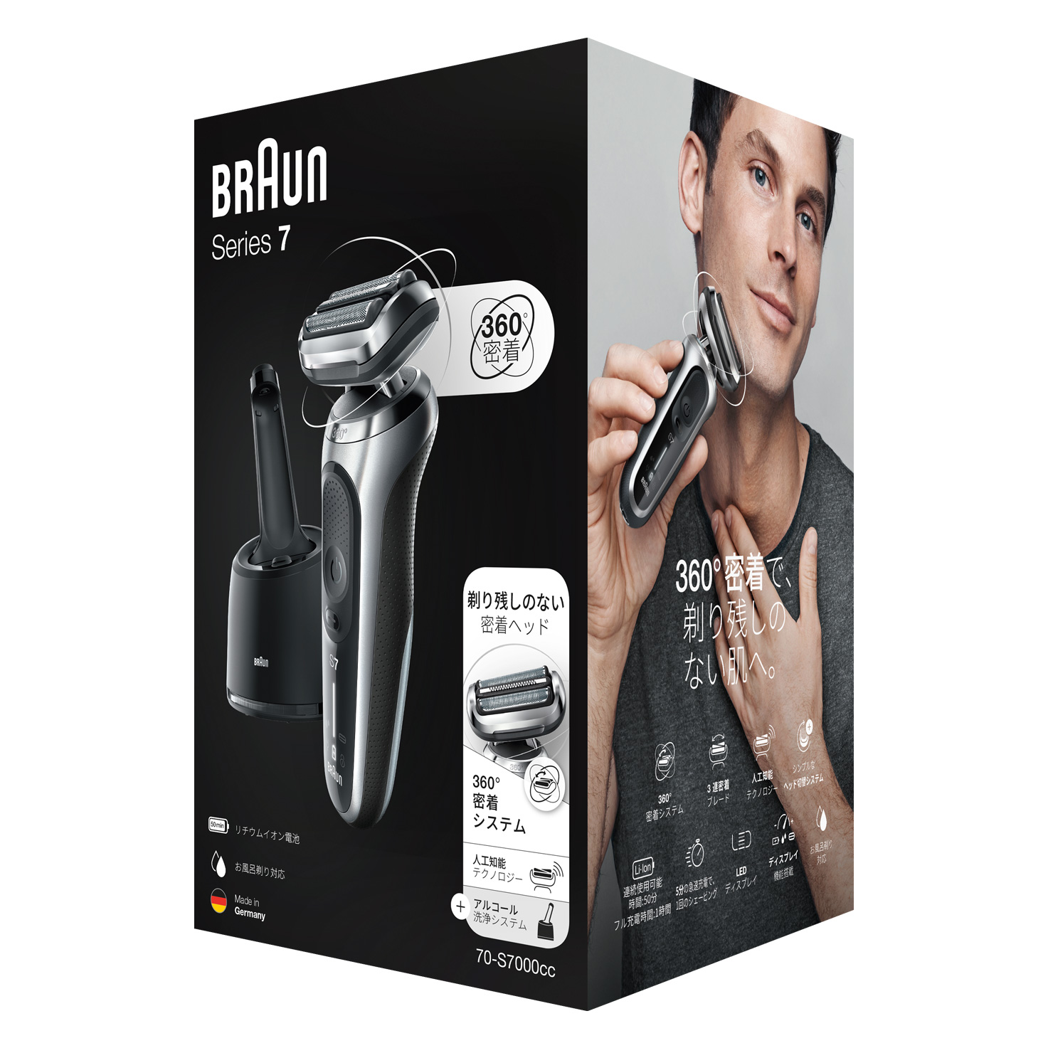 Braun Series 7 70-S7000cc Electric Shaver
