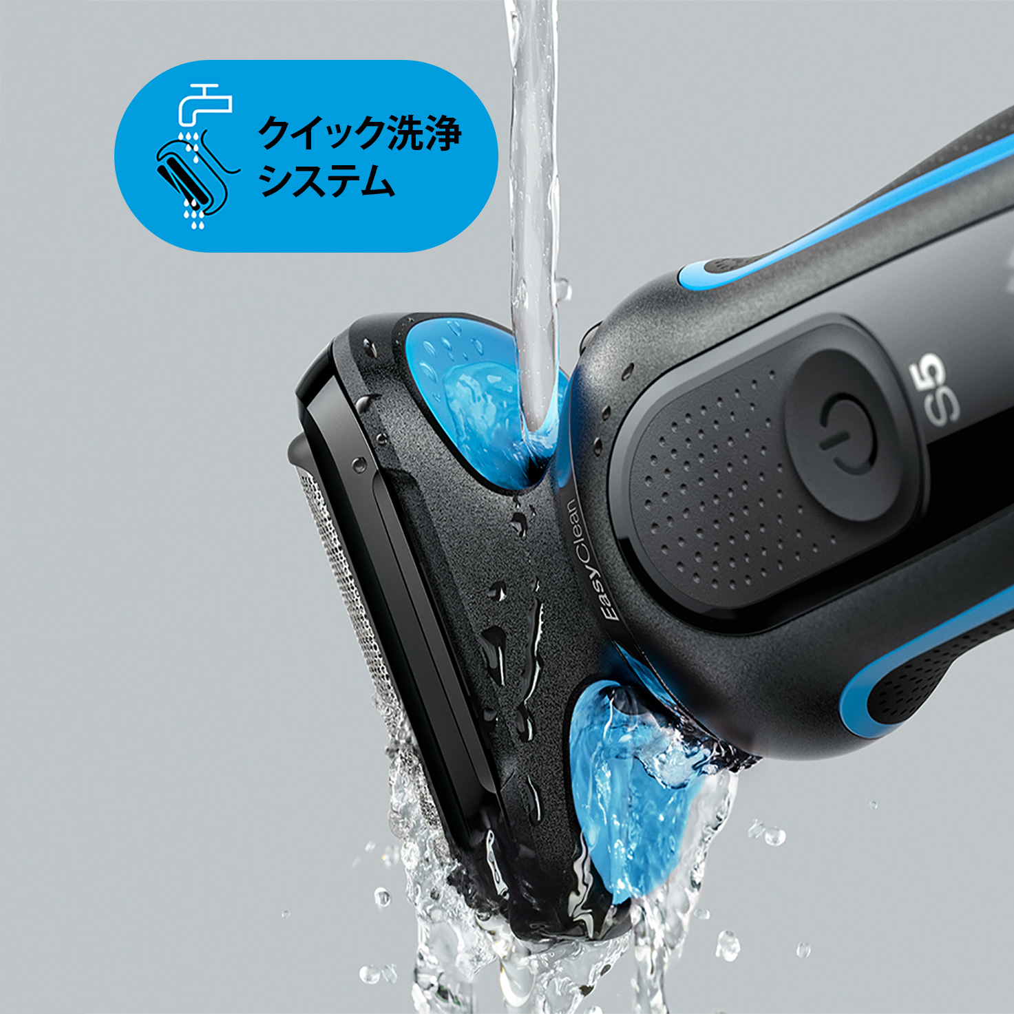 Braun Series 5 50-B1200s Electric Shaver