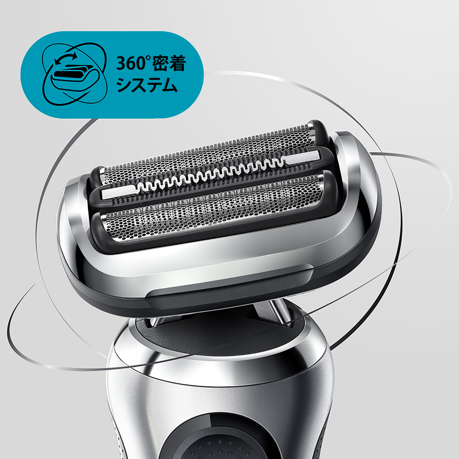 Braun Series 7 70-S4500cs Electric Shaver