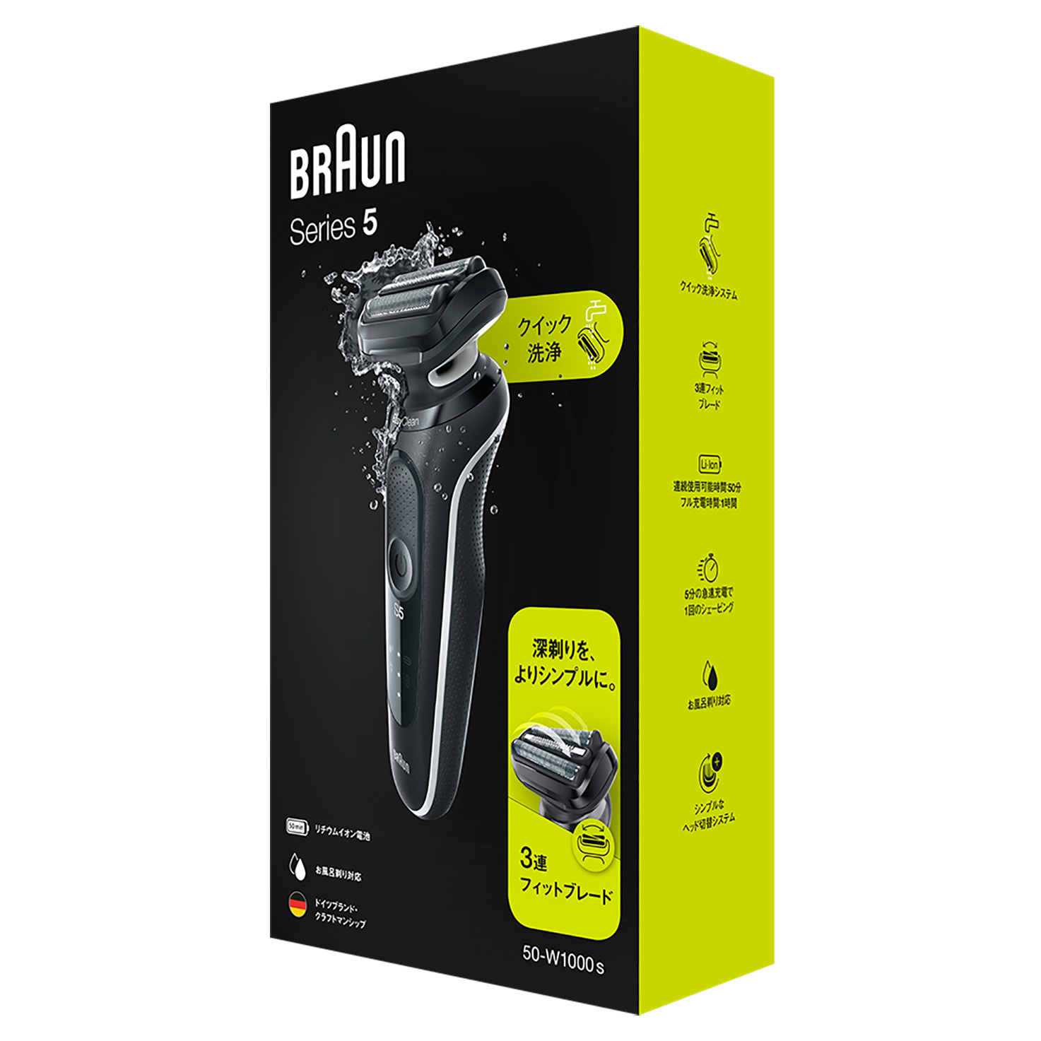 Braun Series 5 50-W1000s Electric Shaver