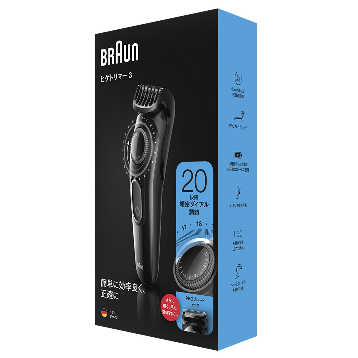 Braun Beard Trimmer BT3222