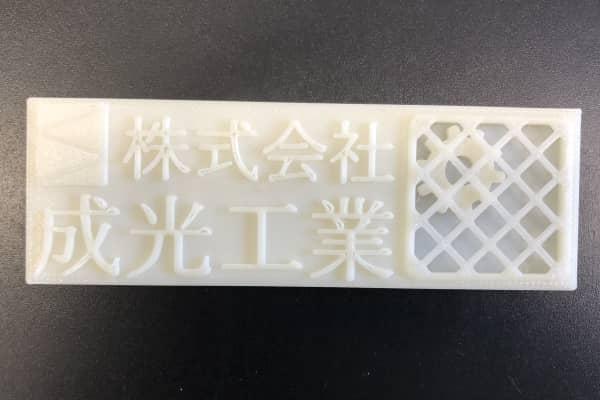 3Dプリンタで制作したバッジ