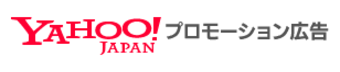 Yahoo! Japan Display Ad Network