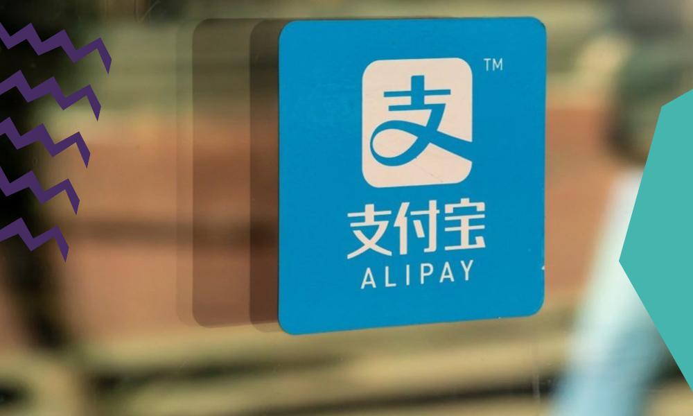 "alipay logo photographed on door ""A"