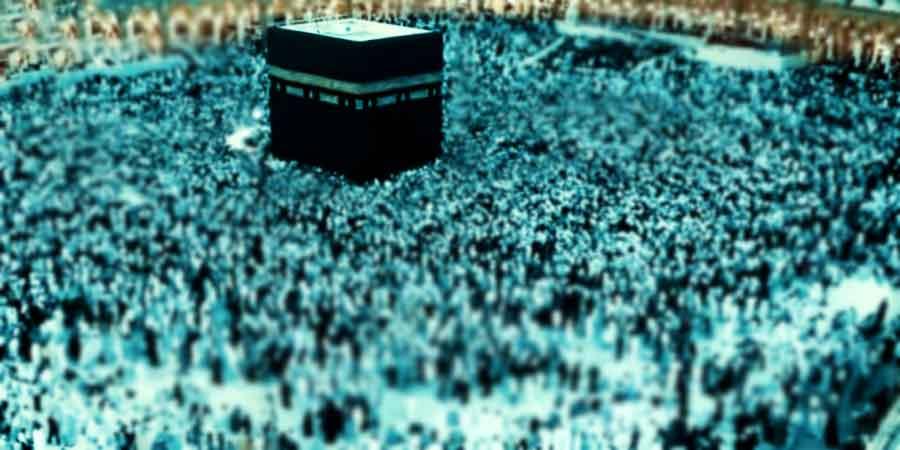 Kabe'nin İşgali | Büyük Baskın ve Fransız Antiterör Timinin Müslüman Olması?fit=thumb&w=418&h=152&q=80