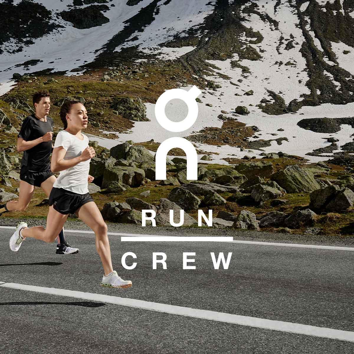 Schliess dich der On Run Crew an und werde ein Running-Botschafter