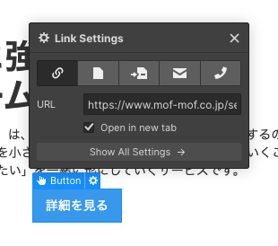link-button