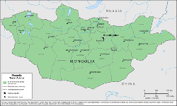 Mongolia Travel Health Insurance - Country Review