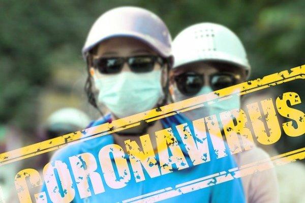 CoronaVirusMain