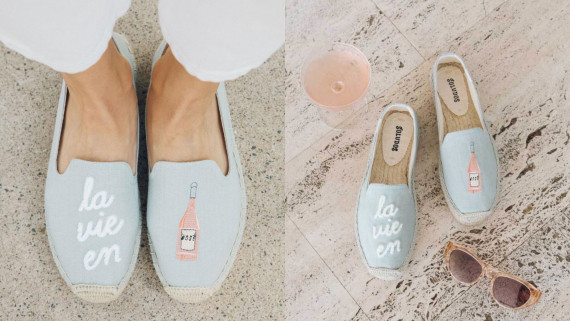 wine-themed loafers