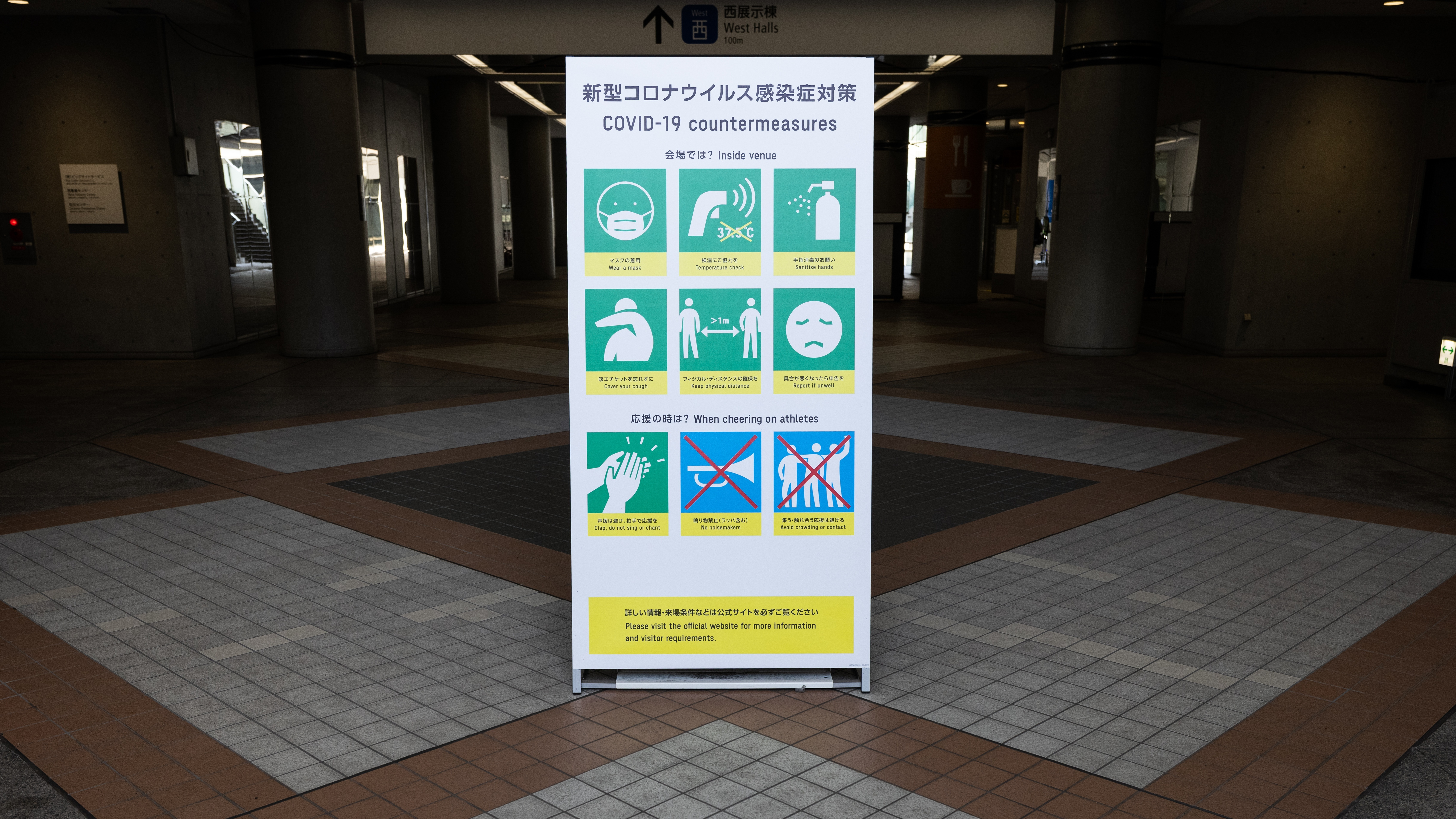Tokyo Olympics health precautions