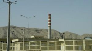 Iranian Uranium Plant