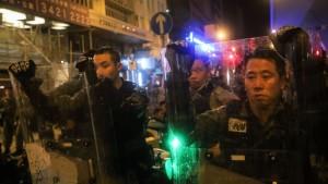 Hong Kong Police Protest