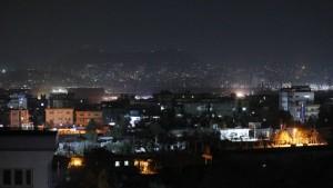 Taliban celebrate after the last U.S. troops left Hamid Karzai International Airport
