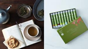 loose leaf tea set