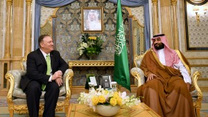 Pompeo and MBS
