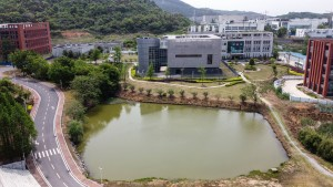 An aerial view shows the P4 laboratory (C) at the Wuhan Institute of Virology in Wuhan in China's central Hubei province