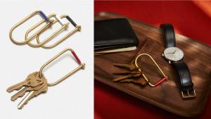 Brass key ring