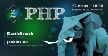 Zday №1: PHP
