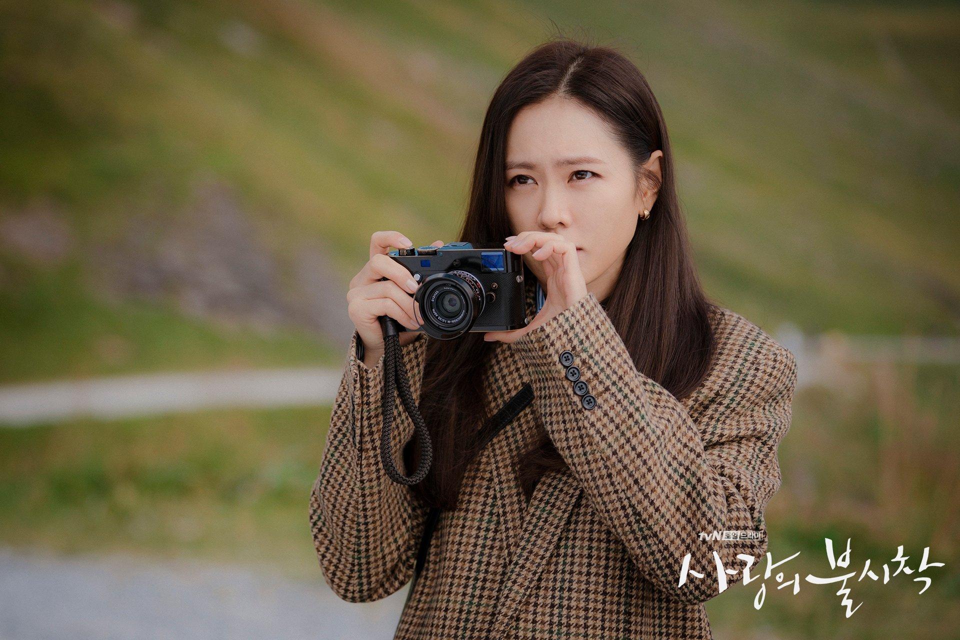 Crash Landing On You Yoon Se Ri Camera