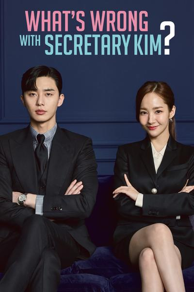 netflix ซีรี่ย์เกาหลี what's wrong with the secretary kim