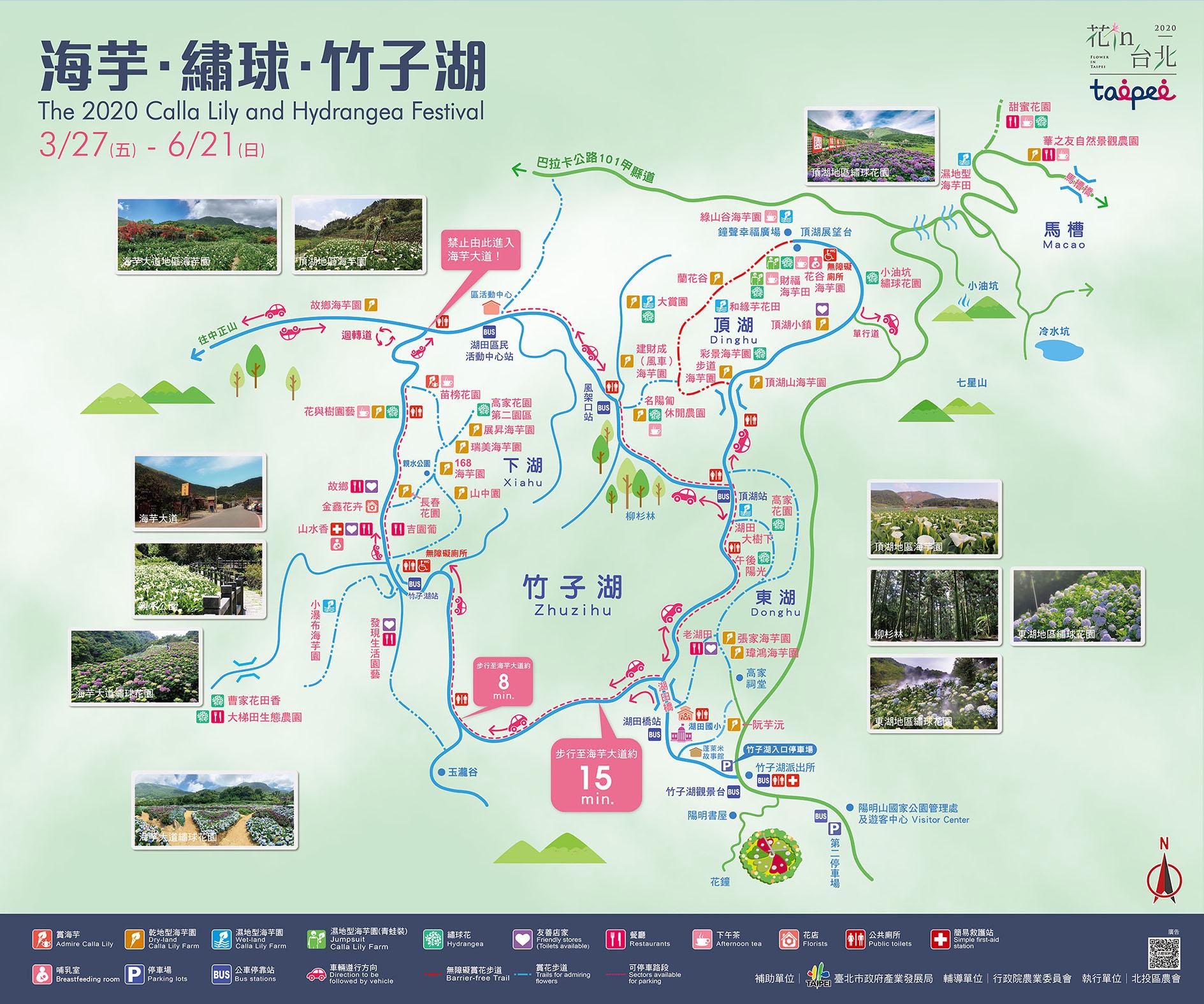竹子湖旅遊地圖