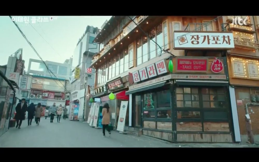 itaewon class filming locations