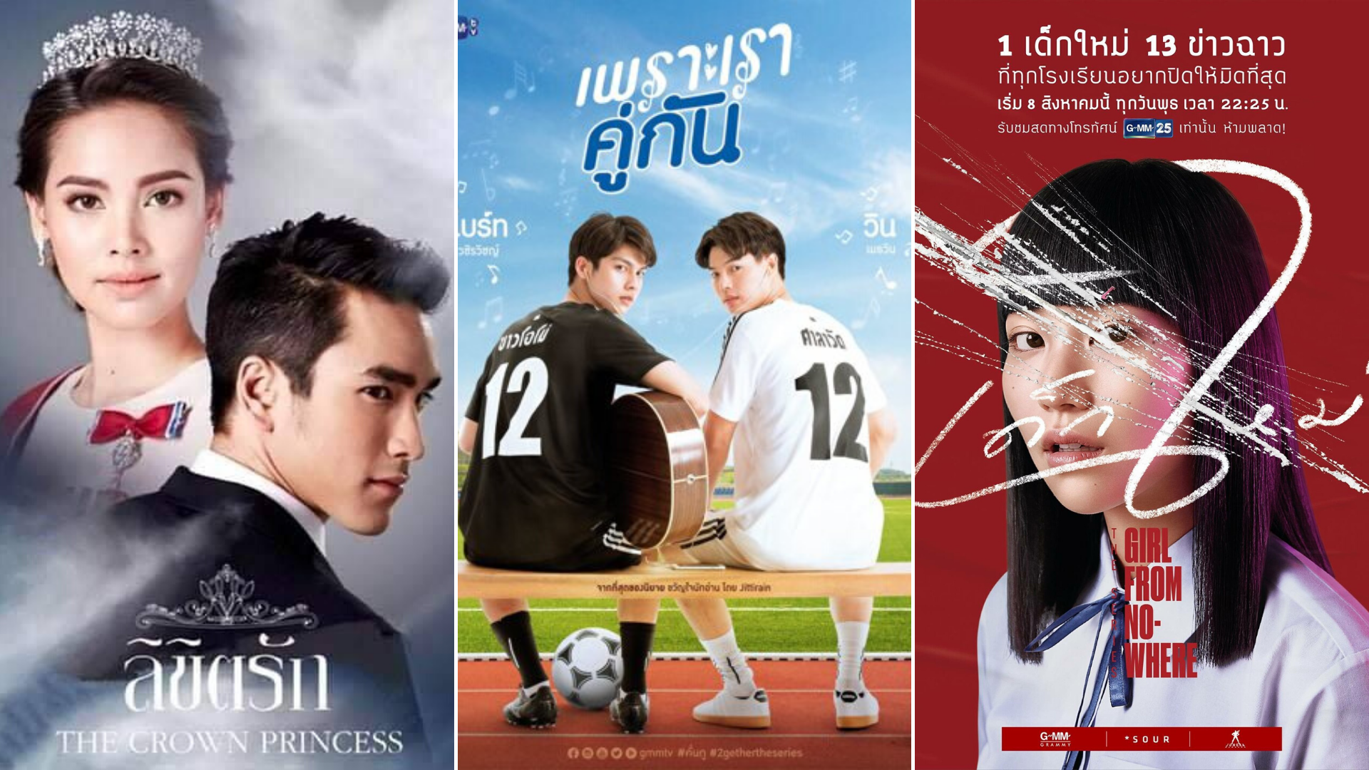 Move Over, K-Drama: Here Are 10 Thai Dramas You Need To Start ...