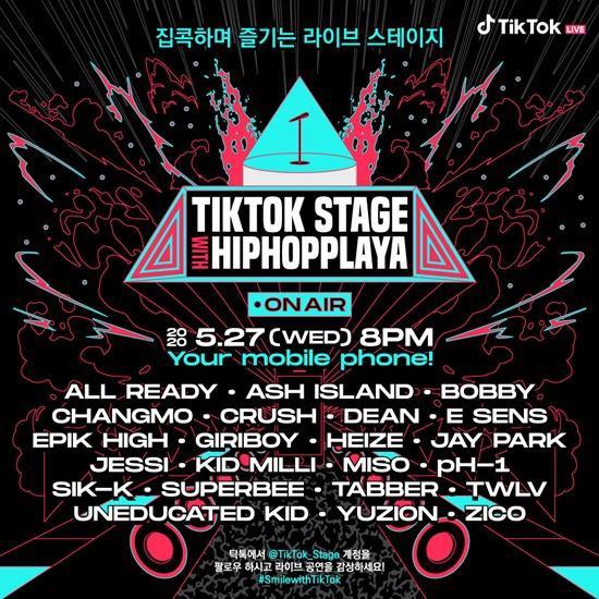 concert-kpop-tiktok