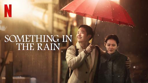 ซีรี่ย์เกาหลี something in the rain