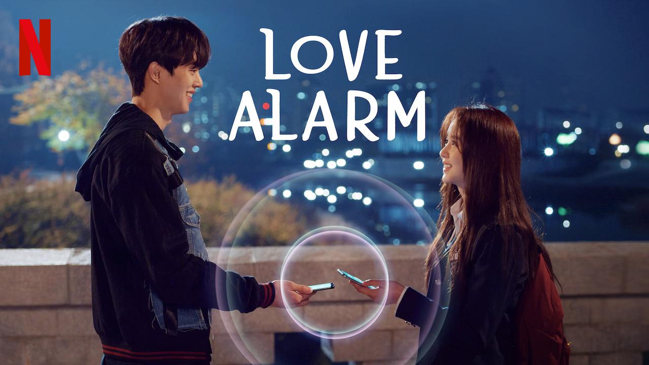 ซีรี่ย์เกาหลีน่าดู love alarm