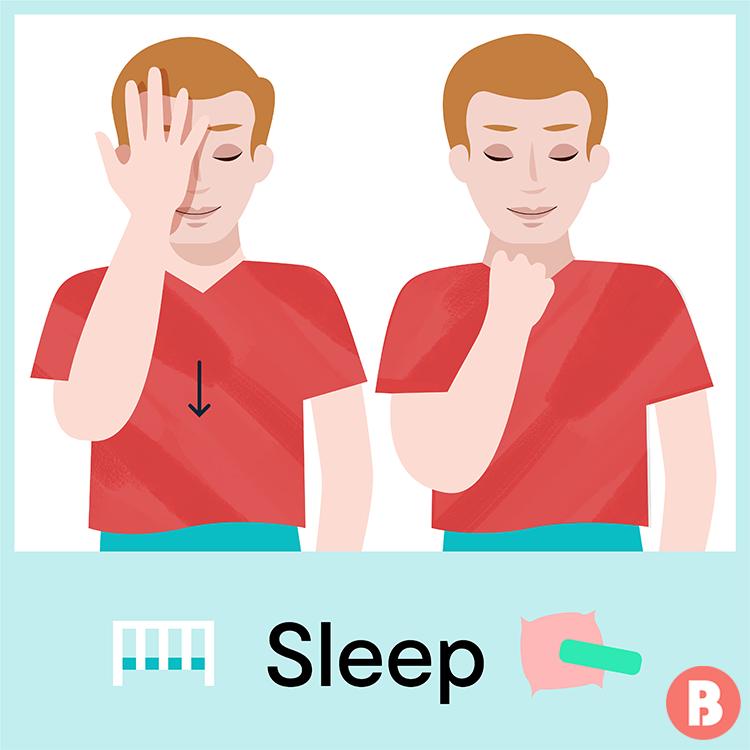 baby-sign-sleep-illo