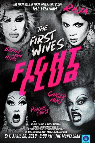The First Wives Fight Club