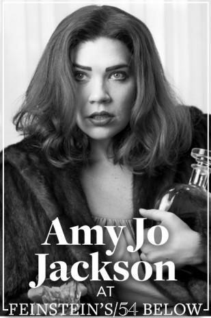 Amy Jo Jackson: The Brass Menagerie