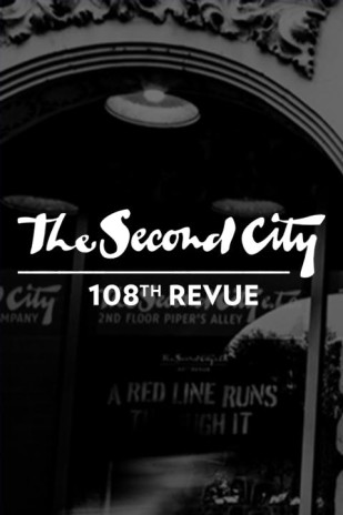 The Second City's Do You Believe in Madness?