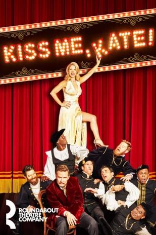 Kiss Me, Kate on Broadway