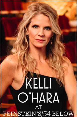 Diamond Series: Kelli O'Hara