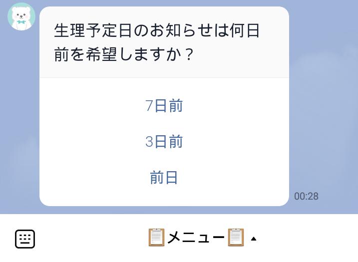 ペアケア_04