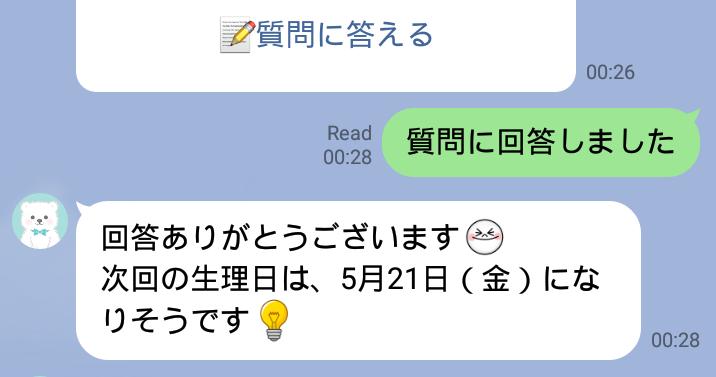 ペアケア_03