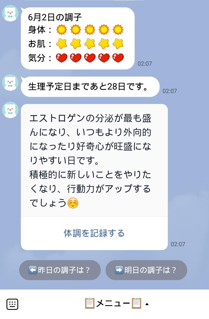ペアケア_09