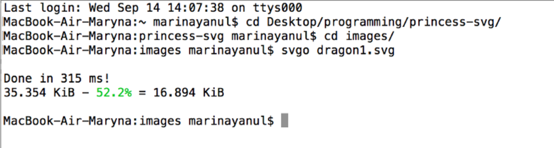 Example of SVG optimization using SVGO