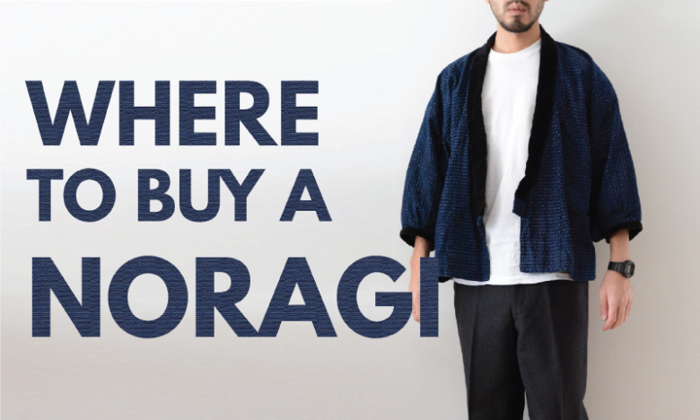 Where to Buy a Noragi Jacket For Men in 2019