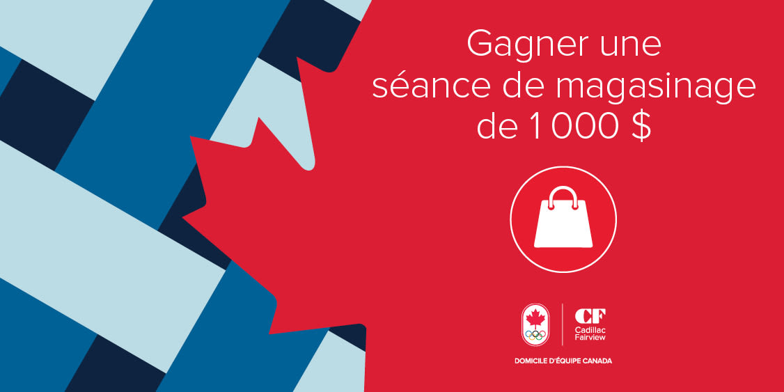 [French] [Image] [offer] CELEBRATE TEAM CANADA!