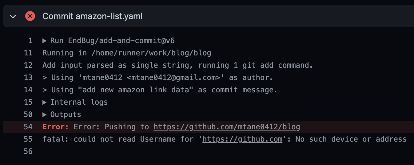 error-add-and-commit