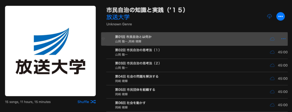 ouj-downloader-4