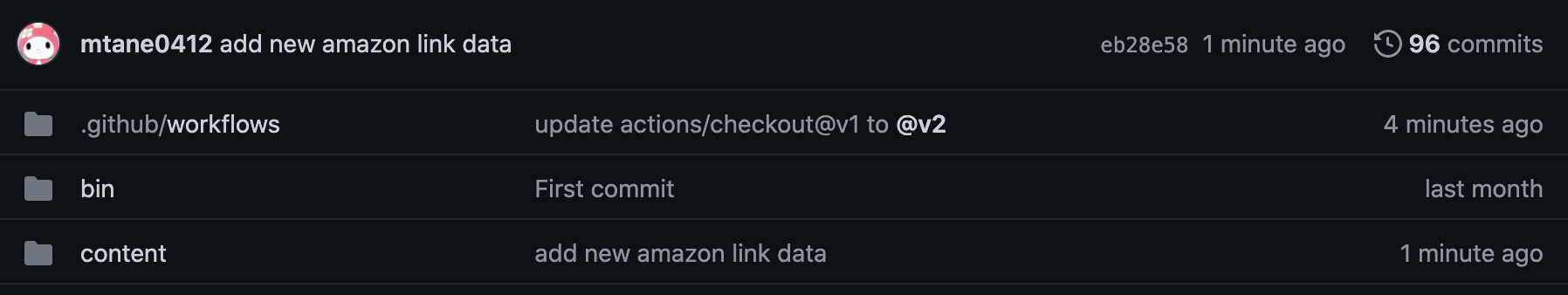 add-new-amazon-link-data