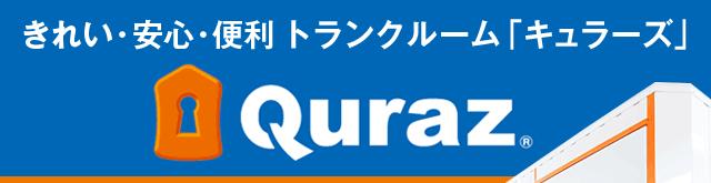 quraz-logo