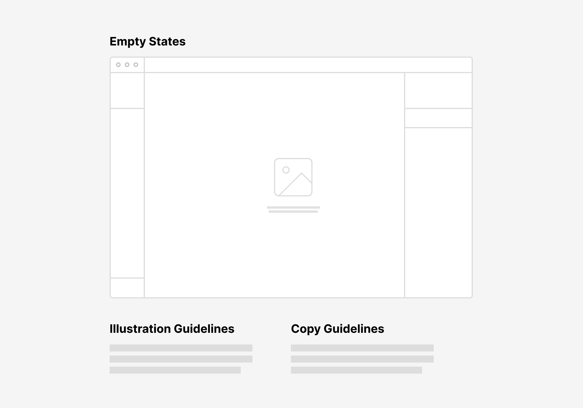 Empty State Documentation Example