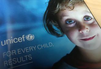 UNICEF NZ