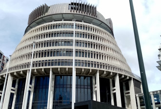 Beehive, Parliament NZ